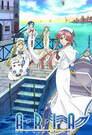 Aria > Aria the Animation