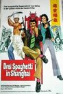 Crash! Che botte strippo strappo stroppio / Si huang yi hou