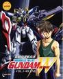新機動戦記ガンダム W, Shin Kidō Senki Gandamu Uingu