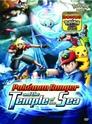 Pokémon 9: Ranger und der Tempel des Meeres