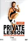 Chuck Norris: Private Lesson