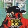 電脳都市OEDO808 サイバーシティ オーエド ハチマルハチ
