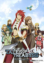 Tales of the Abyss > Staffel 1