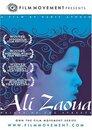 Ali Zaoua