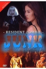 Junk - Resident Zombie