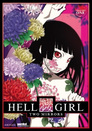 Hell Girl > Staffel 1