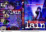 Serial Experiments Lain > Staffel 1