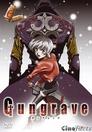 Gungrave > Staffel 1