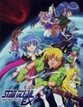 Star Ocean EX > Staffel 1