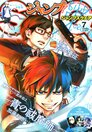 Ao no Exorcist 青の祓魔師 > Staffel 1
