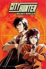 City Hunter - Secret Service
