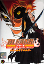 ブリーチ Bleach: The Sealed Sword Frenzy
