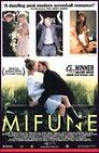 Mifune - Dogma III