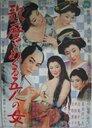 Utamaro und seine fünf Frauen