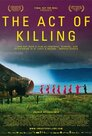 The Act of Killing - Der Akt des Tötens