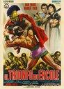 Herkules, der stärkste Mann der Welt
