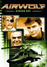 Airwolf > Season 3