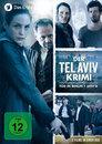 Der Tel-Aviv-Krimi > Alte Freunde