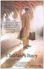 Sergeant Waters - Eine Soldatengeschichte