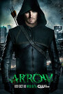 Arrow > In der Falle