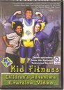 Kid Fitness > Season 1