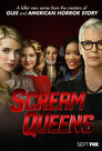 Scream Queens > Haunted House