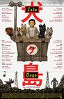 Isle of Dogs – Ataris Reise