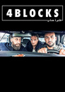 4 Blocks > Staffel 2