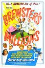 Brewster's Millions