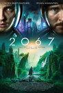 2067 – Kampf um die Zukunft