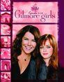 Gilmore Girls > Will You Be My Lorelai Gilmore?