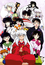 InuYasha > Inuyasha: The Final Act