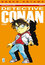 Detektiv Conan > Die tödliche Perlenkette