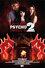 My Super Psycho Sweet 16 Movie II