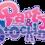 Panty & Stocking with Garterbelt